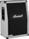 Baffle guitare Marshall Silver Jubilee Re-issue 2536A