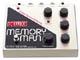 Pédale guitare Electro Harmonix Deluxe Memory Man
