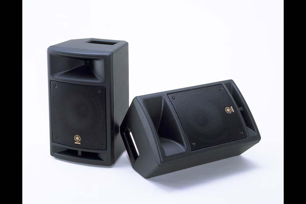 achat enceinte retour yamaha msr 100. Black Bedroom Furniture Sets. Home Design Ideas