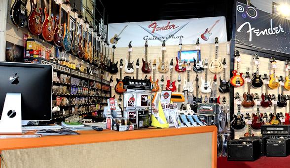 guitarshop recrute deux vendeurs