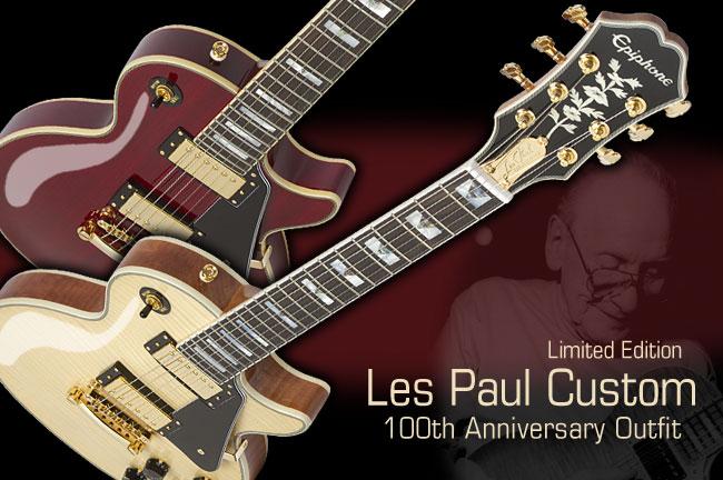 Epiphone Rend Hommage Au Centenaire De Les Paul